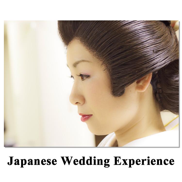 和装神社結婚式の体験