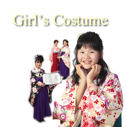 女子の小学校卒業式袴