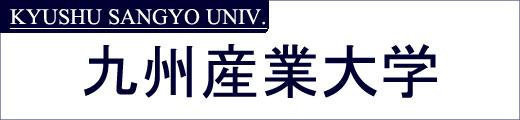 九産大袴展示会