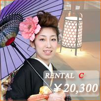 振袖レンタルCプラン(¥20,300)