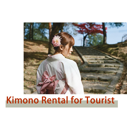 Kimono rental in Fukuoka