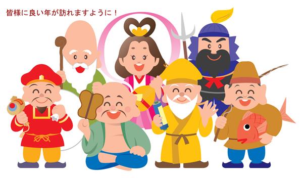 shichifukujin.jpg