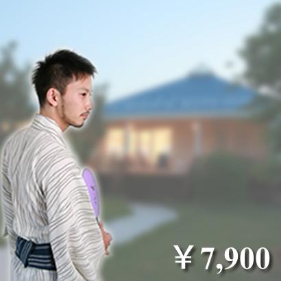 yuma0001