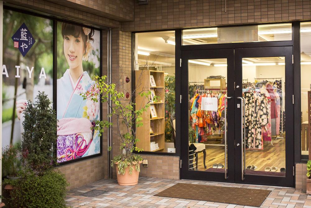 筑紫通り店1