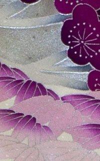 白紫さちこ