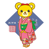 平成28年那珂川町成人式日程