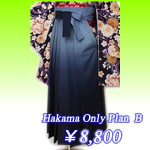 Bタイプ(¥8,800)