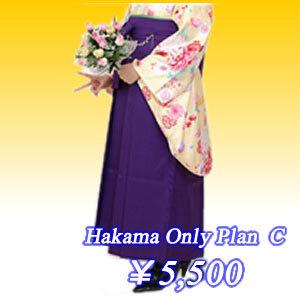 Cタイプ(¥5,500)