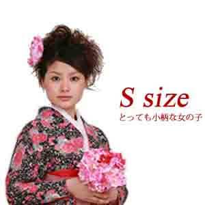 Sサイズの袴セット