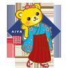 ピンク透桜(U)