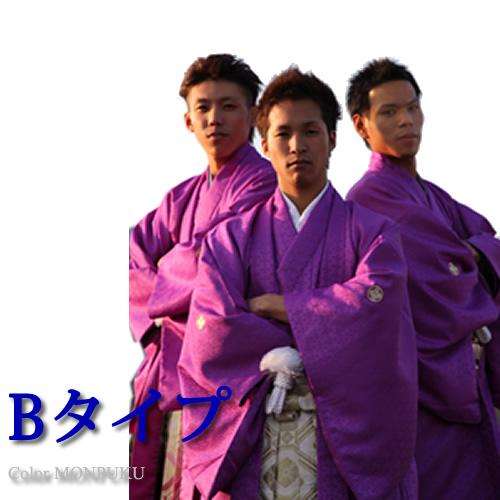 Bタイプ(¥37800)
