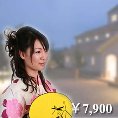 yua0027